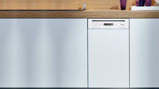 ミーレ食器洗浄機「フィルターをチェックしてください」への対処方法