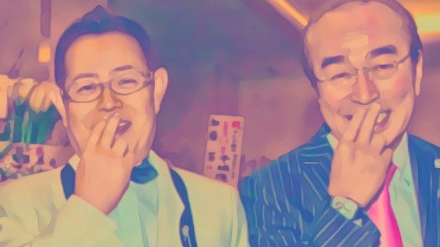 ザ・ドリフターズエンディング全曲歌詞紹介!ババンババンバンバン加藤茶さんの合いの手がささる